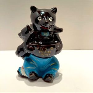 Rear vintage from Japan Bear Piggy bank with lock